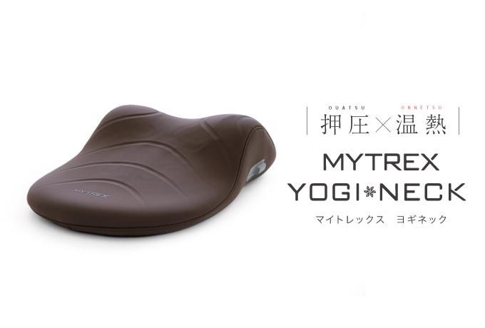 MYTREX YOGI NECK